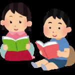 わが子の読書習慣 「こんな本を読んでいます!」